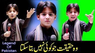 Haqeeqat !Chota Imran Khan Top 10 Speech Clips ! Motivational Speech