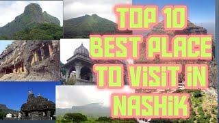 Top 10 Best Place to Visit in Nashik //tourists place /famous place