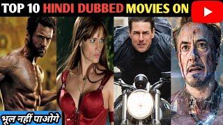 Hollywood Top 10 Hindi Dubbed Movies Available On YouTube
