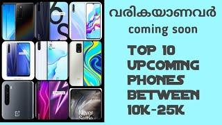 TOP 10 UPCOMING PHONES BETWEEN 10000-25000 EXCEPT IN THIS MONTH