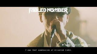 "The number 1 coolest rock band in Japan, ""FABLED NUMBER""!"