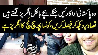 Top 5 Famous Celebrities And Their Adorable Kids || Pakistani Actress With Their Children