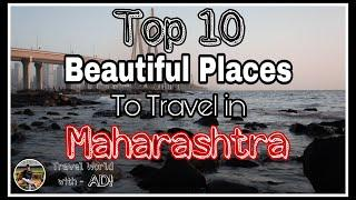 Top 10 Beautiful Places to Travel in Maharashtra | Top 10 Tourist Places