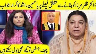 Dr Yasmin Rashid's Perfect Reply on Supreme Court's Verdict Against Zafar Mirza   Aaj News