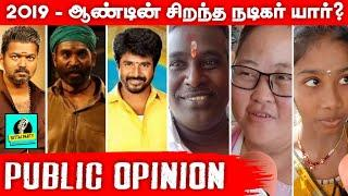 Best Actor Of The Year 2019-2020   Public Opinion   Settai Party