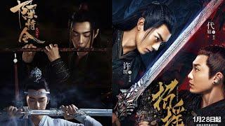 Top 10 Must Watch Chinese Historical Dramas For Beginners New To Chinese Dramas