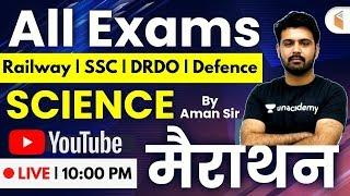 10:00 PM - All SSC, Railway, DRDO & Defence Exams | GS Marathon by Aman Sir