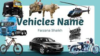 Top 10 Vehicles Name | Vehicles Name for kids & Children | Learn Means of Transport with spelling