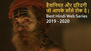 Top 10 Best Hindi Web Series 2019 - 2020 | Serial Killer,Action,Thriller,Horror