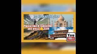 Top 10  tourist place in india, भारत के १० प्रमुख पर्यटन स्थल  