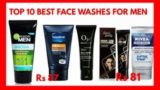 TOP 10 BEST FACE WASHES FOR MEN SKIN WITH PRICE / IN INDIA/ BEST FOR MEN SKIN/WE ALL BEAUTIES /