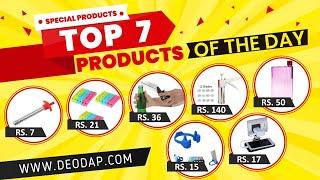 #DeoDap Top 7 product of the day | Best product At Best Price |cheapest market