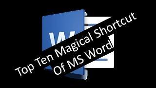 Top Ten Shortcut for MS Word 2007, 10,13,16,19 in Urdu/ hindi