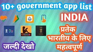 Indian government mobile app/ top 10 government app in india/list of government app for citizen