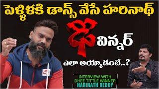 Harinath Reddy Journey From Street Dancer To Dhee | Dhee Champions | Socialpost Interviews
