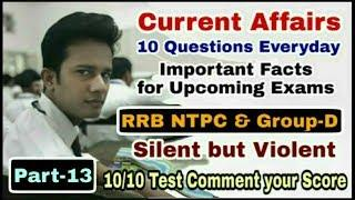 Current Affairs | Rrb NTPC 2019 Preparation | Current Affairs in hindi | Current Affairs today |