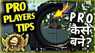 2020-THE SECRET OF EVERY CONQUEROR PLAYER - TOP TIPS & TRICKS TO BECOME A PRO PLAYER IN PUBGM LITE