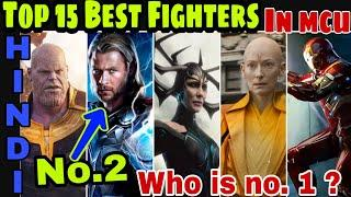 Top 15 most powerful fighters or best fighters in MCu | Avengers fighters mcu Hindi Captain Hemant