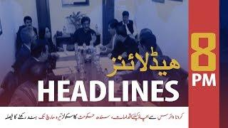 ARYNews Headlines |'Nobel Peace Prize for Imran Khan' becomes top trend| 8PM | 1 Mar 2020