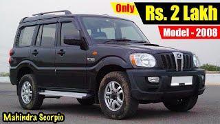 मात्र Rs.2 लाख में खरीदे Used Mahindra Scorpio Car, Second hand Mahindra Scorpio Car for Sale