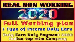 2020 New Mlm plan Top Mlm Company Join Fast Earn Fast Carrer Vi Fast New non working plan 2020