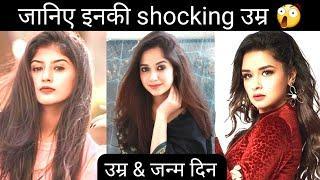 Real Age of Top 10 Indian Tiktok stars 2019 / Jannat Zubair/ Riyaz Aly/ /Arishfa khan.