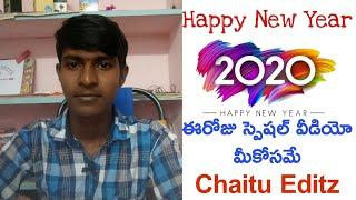 Today Special video in my experience year complete||Happy new Year friends||Chaitu Editz