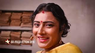 CONDOM Beautiful New 2020 Bengali Short Film Education Movies Bangla short film Full HD Video