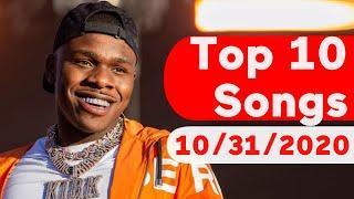 US Top 10 Songs Of The Week (October 31, 2020)