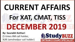 Best Current Affairs for TISS, CMAT, XAT exams - December 2019