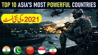 Top 10 Most powerful Countries in Asia / Urdu Hindi   Search Point