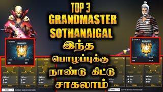 TOP 3  GRANDMASTER SOTHANAIGAL    TAMIL FREE FIRE TRICKS