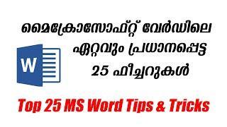 Top 25 MS Word Tips & Tricks - Malayalam Tutorial
