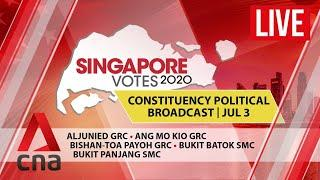 [LIVE HD] GE2020 Constituency Political Broadcast on Jul 3