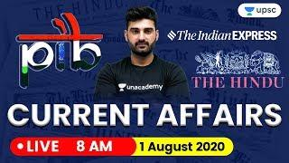 Daily Current Affairs 2020 in Hindi by Sumit Sir |UPSC CSE 2020|1 August 2020 The Hindu PIB for IAS