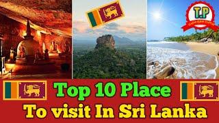 10 Best Places To Visit In Sri Lanka || Top 10 Tourist Place  in Sri Lanka || Travel Public
