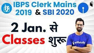 IBPS Clerk Mains 2019 & SBI 2020 | GA Complete Course | Use Code BHUNESH10 | Join Now