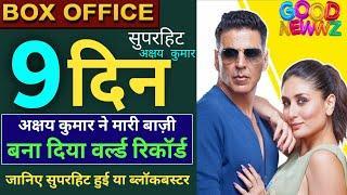 Good Newwz Box Office Collection, Good Newwz 8th Day Collection, Akshay Kumar, Good Newwz Full Movie