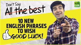 Don't Say 'All The Best' - Learn Smart English Phrases To Wish Good Luck | English Speaking Practice