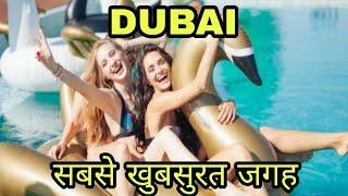 TOP 10 PLACES TO VISIT IN DUBAI  DUBAI TOURIST PLACE ATTRACTION TOP 10 THINGS TO DO IN DUBAI 2021