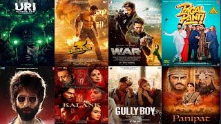 Top 10 Highest Grossing Bollywood Movies Of 2019   Bollywood Blockbuster Movies Of 2019    Bollywood