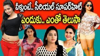 Telugu Tv serial actress real life |top 10 telugu successful serials actress |serial actress salary|
