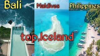 || Top 5 best Iceland in the world || Romantic place in the world || beautiful places