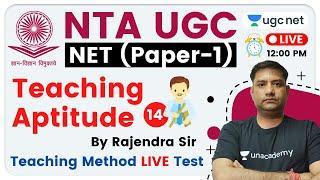 NTA UGC NET 2020 (Paper-1) | Teaching Aptitude by Rajendra Sir | Teaching Method (Live Test)
