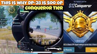 This Is Why DP-28 Is Soo OP! | Conqueror Tier | PUBG Mobile | Mr Spike