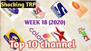 BARC TRP RATING week 18(2020) Top 10 channel | Tv Channel TRP