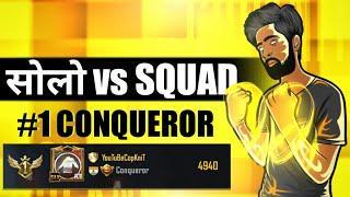 INDIA FIRST Conqueror Tier | Solo vs Squad | Asia TOP 10 CONQUEROR | PUBG mobile INDIA live