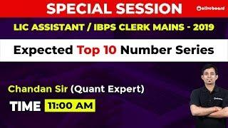 Wrong and Dual Pattern | Expected Top 10 Number series | LIC Assistant Mains | Special Session