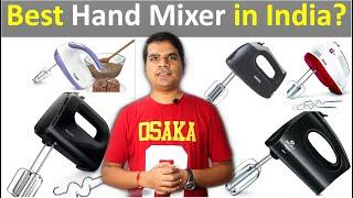 Top 5 best hand mixer in India  2020 to buy | Best hand mixer |