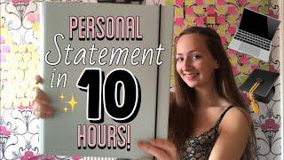 How to write your UCAS personal statement in under 10 hours! Last minute top tips!
